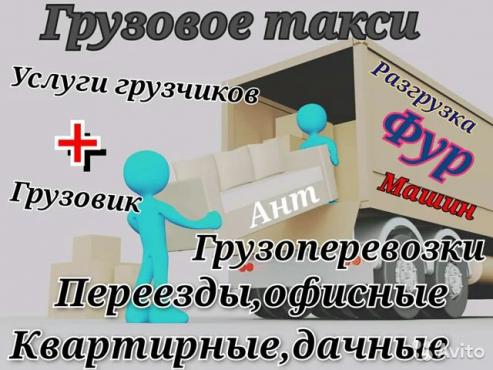 izobrazhenie_2021-08-03_161154