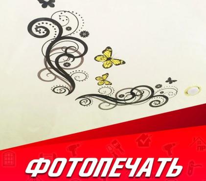 izobrazhenie_2021-08-03_165246