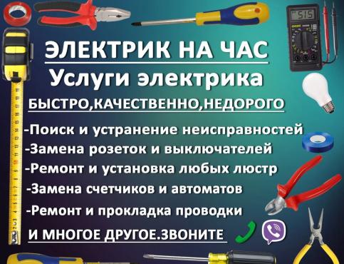 izobrazhenie_2021-08-04_144315