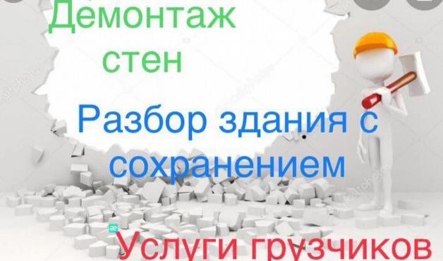 izobrazhenie_2021-08-04_152130