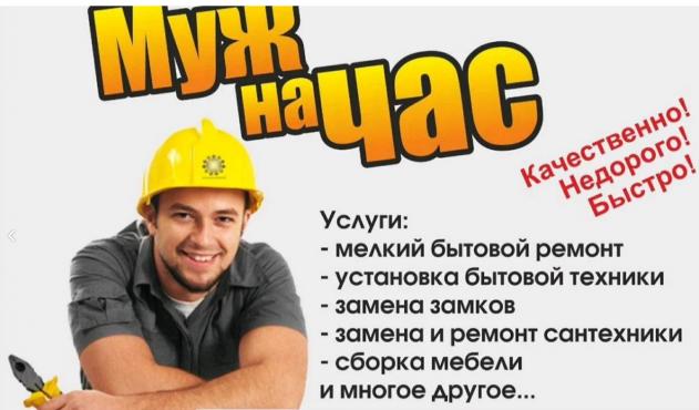 izobrazhenie_2021-08-06_135816