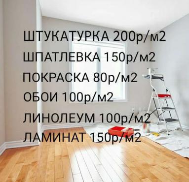 izobrazhenie_2021-08-06_142643