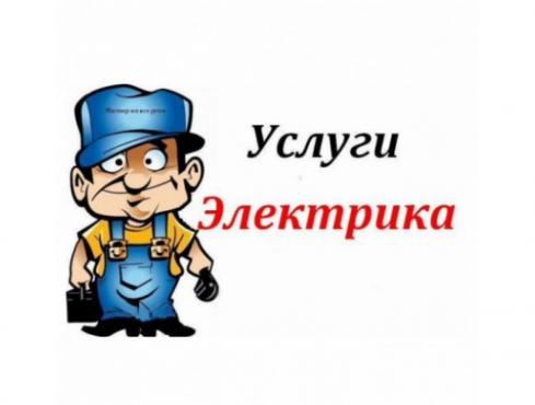 izobrazhenie_2021-08-07_160953