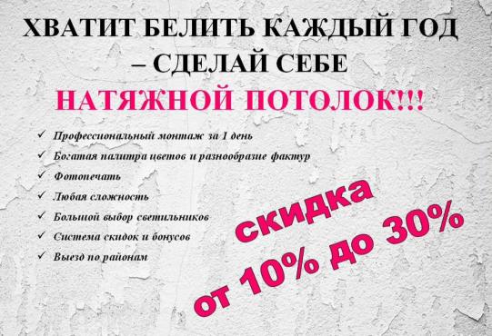 izobrazhenie_2021-08-08_164639