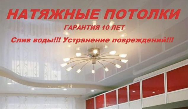 izobrazhenie_2021-08-10_192054