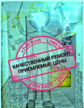 izobrazhenie_2021-08-16_150853