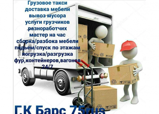 izobrazhenie_2021-08-24_152412